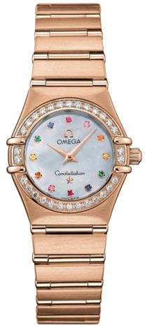 Omega Constellation Iris 95 in Rose Gold with Diamond Bezel