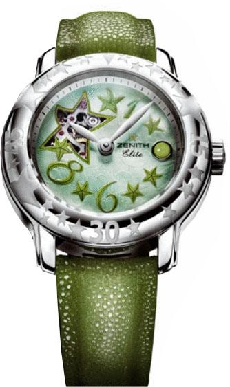 Zenith Baby Star Sea Open in Steel