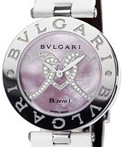 Bvlgari Diamond Editions