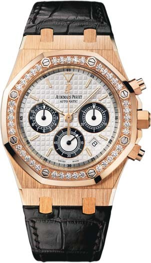 Audemars Piguet Royal Oak Chronograph in Rose Gold with Diamond Bezel