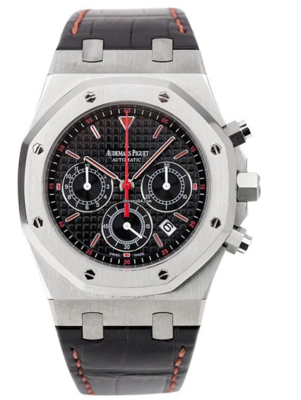 Audemars Piguet Royal Oak Chronograph Seddiqi Dubai Limited Edition in Titanium