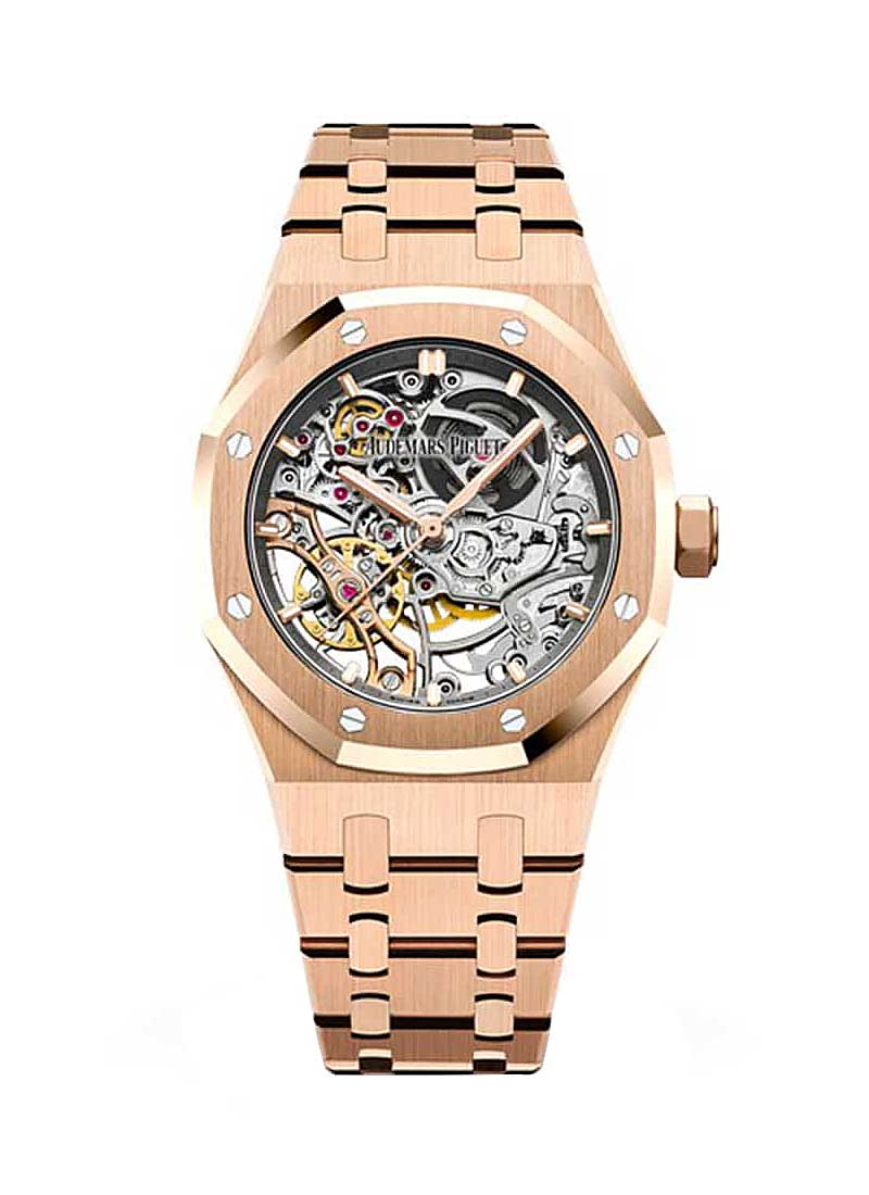 Audemars Piguet Royal Oak Double Balance  Wheel in Rose Gold